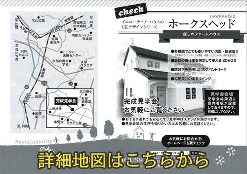 会場への地図はこちら